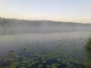 Озеро Сутагузе (Sootaguse)