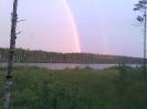 Озеро Сутагузе