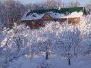 Пюхтицкий Ставропигиальный Свято-Успенский женский монастырь