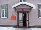 Почта в Куремяэ