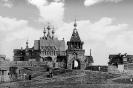 1892 г. Пюхтица