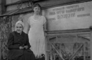 Вдова Шаховская у могилы Князя