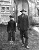 Иван Лупанов с отцом Петром Лупановым