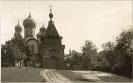 Пюхтицкий монастырь 1937