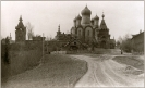 Пюхтицкий монастырь 1921