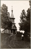 Николо - Арсеньевский храм 1885