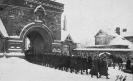 Декабрь 1919 года