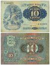 10 крон Эстонии