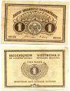 1 Эстонская марка