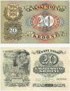 20 крон Эстония