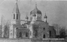 Vask-Narva1